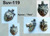 Suv-119