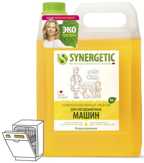 Synergetic Средство для посудомоечных машин 5 л