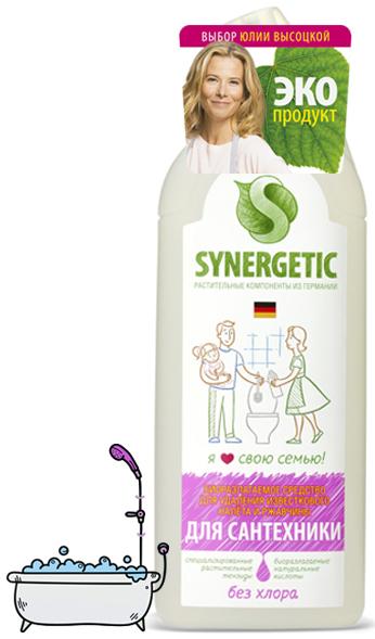 Synergetic Средство для чистки сантехники флакон 1 л