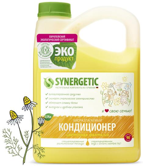 Synergetic Кондиционер для белья Цветочная фантазия 2,75 л