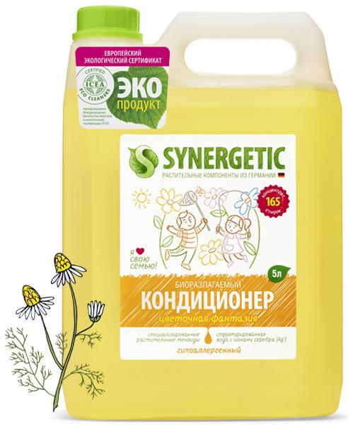 Synergetic Кондиционер для белья Цветочная фантазия 5 л