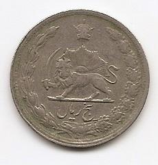 5 риалов (Регулярный выпуск) Иран 1345 (1966)