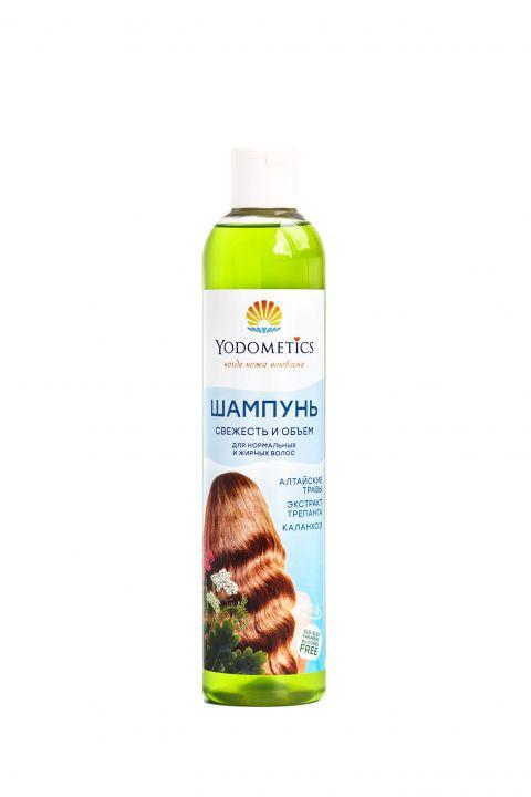 ШАМПУНЬ для нормальных и жирных волос СВЕЖЕСТЬ И ОБЪЕМ, 350 мл