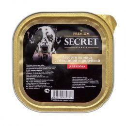 SECRET Premium Мясное ассорти с говядиной и индейкой