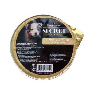 SECRET Premium Мясное ассорти для щенков