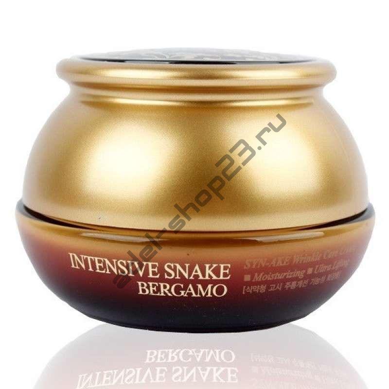 Bergamo- Антивозрастной крем со змеиным ядом Syn-Ake