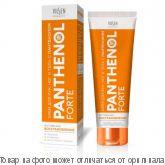 """Panthenol Forte Крем для рук, ног и тела """"Активное восстановление"""" 95мл, шт"""