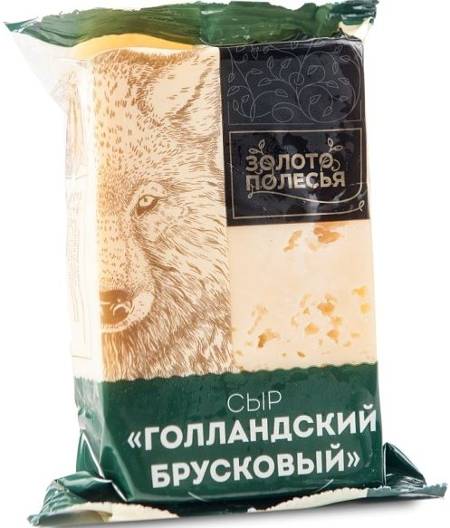 Сыр Голландский 45% 200г Золото Пущи