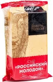 Сыр Российский молодой 50% 200г Золото Пущи