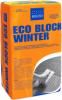 Кладочно-Клеевой Раствор 25кг Серый Kiilto Eco Block для Блоков из Ячеистого Бетона