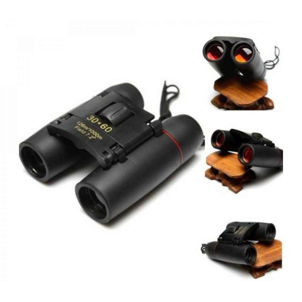 Бинокль Day And Night Vision Binoculars