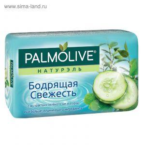 Палмолив мыло Натурэль Бодрящ.свежесть с экст.зел.чая и огурца 90г /72