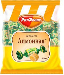 Карамель Лимонная (РотФронт)