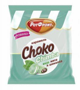 Карамель CHOKO CHIMBA мята/шоколад (РотФронт)