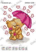 DANA-1235. Любовь - это ... А5 (набор 300 рублей) Dana