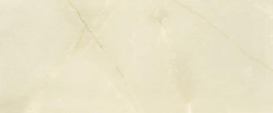 Visconti beige light wall 01
