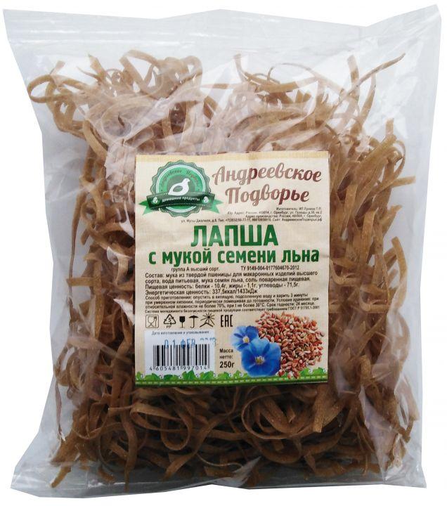 Лапша домашняя с мукой семян льна, 250 гр.