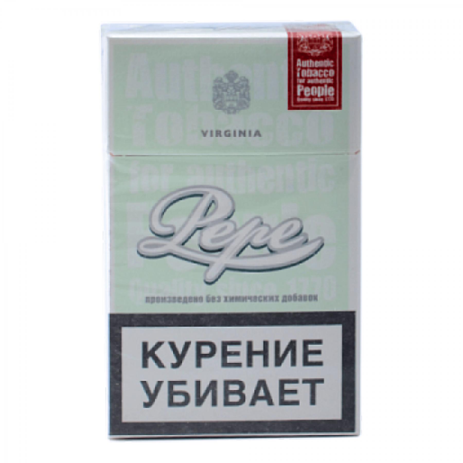 купить сигареты пепе в спб