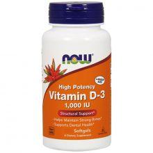 Витамин D3 1000 IU 180 капсул