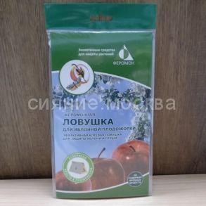 Феромонная ловушка для яблонной плодожорки (1 диспенсер, 2 вкладыша)