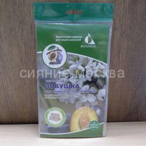 Ловушка феромонная для сливовой плодожорки, 1 дисп., 2 вк.