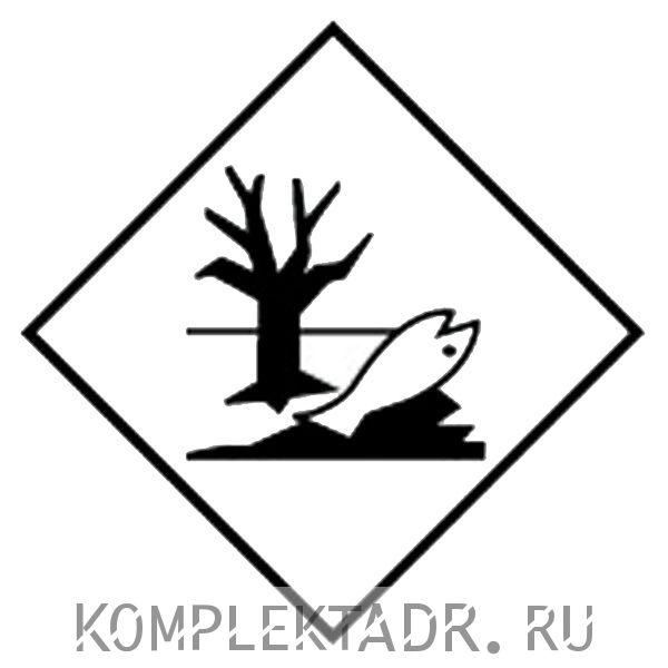 """Вещество опасное для окружающей среды (наклейка, """"рыба и дерево"""") 300x300 мм"""