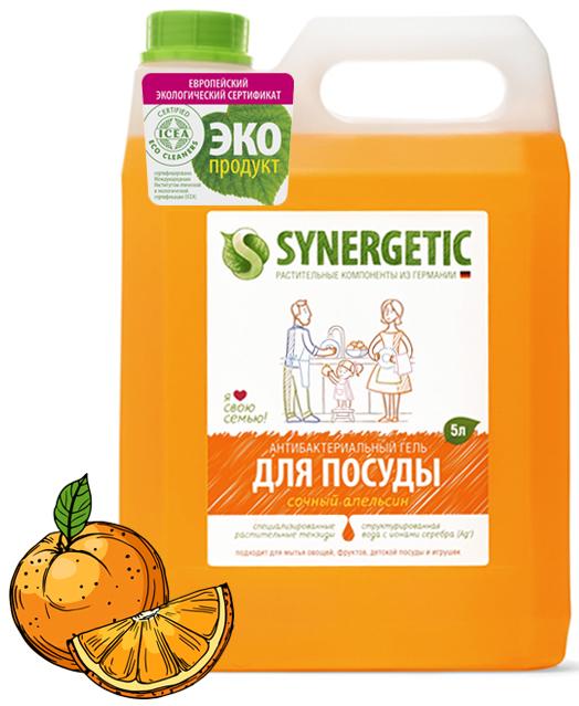 Synergetic Средство для мытья посуды Сочный апельсин 5 л