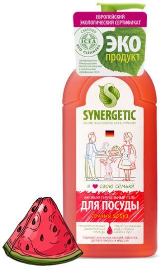 Synergetic Средство для мытья посуды Сочный арбуз 0,5 л