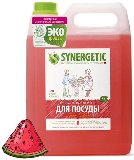 Synergetic Средство для мытья посуды Сочный арбуз 5 л