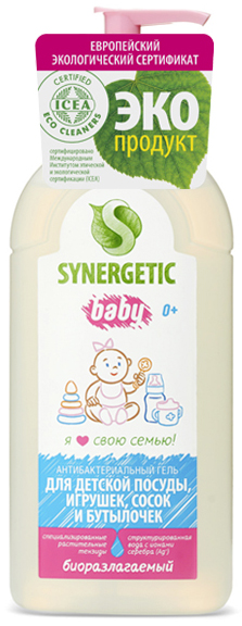 Synergetic Средство для мытья детской посуды, сосок, бутылочек и игрушек 0,5 л