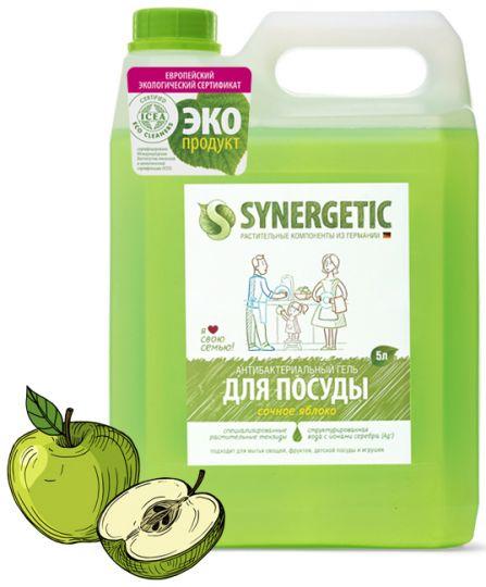 Synergetic Средство для мытья посуды Сочное яблоко 5 л