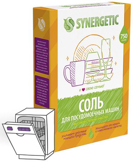 Synergetic Соль для посудомоечных машин 750 г
