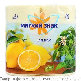 """Туалетная бумага """"Мягкий знак Deluxe Aroma"""" 2-х сл, 4 рул, аромат лимона,желтая /24шт, шт"""