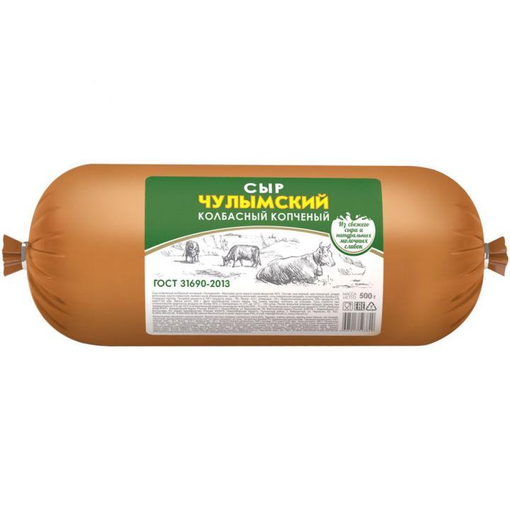 Сыр колбасный копченый Чулымский 200г Фаворит