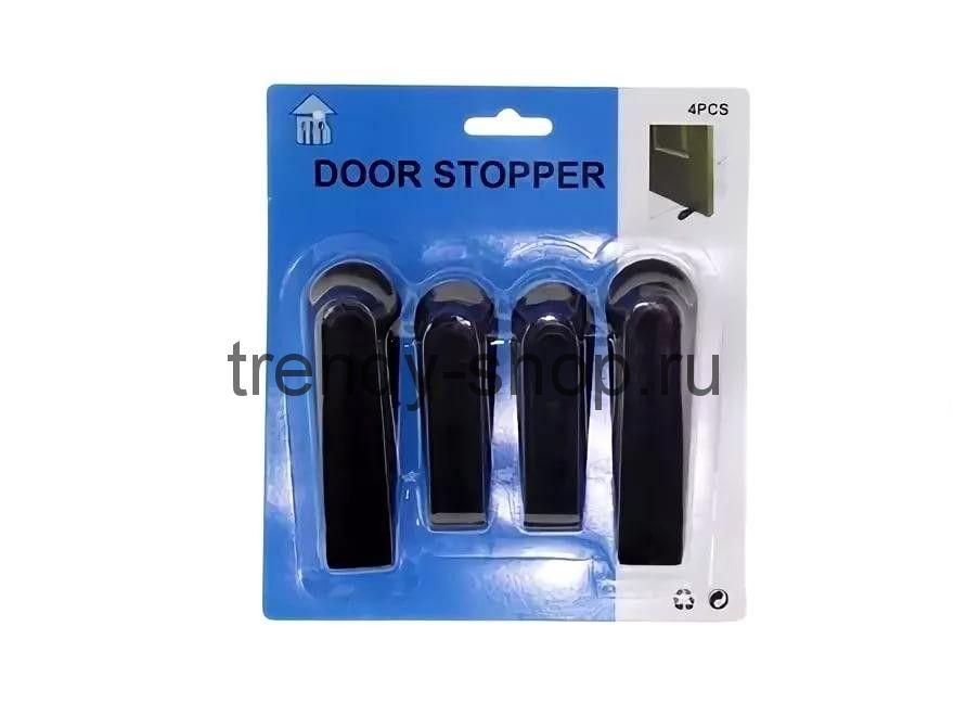 Комплект дверных ограничителей Door Stopper, 4 шт