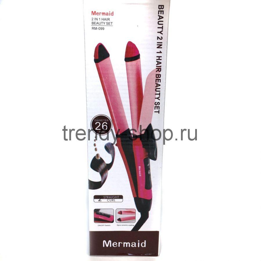 Плойка - выпрямитель для волос MERMAID 2 в 1, 26 мм