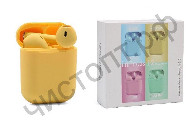 Bluetooth гарнитура стерео OT-ERB26 Желтые (inPo 12) (цвета Мacaron )