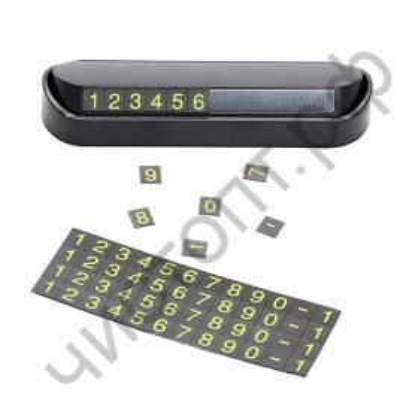 Автовизитка Lider mobile магнит возможность скрыть номер