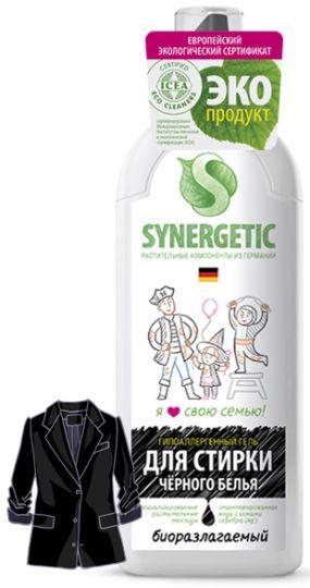 Synergetic Жидкое средство для стирки чёрного белья 0,75 л