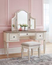 Стол REALYN B743-22 туалетный с зеркалом и пуфом 3в1