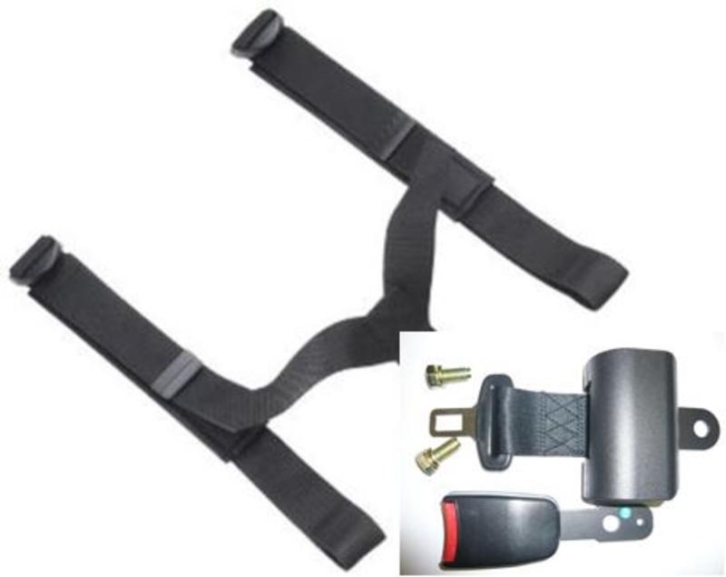 Ремень безопасности наплечный и поясной, 110 см