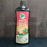 Eliksir №1 dlya YAgod Organik Miks 900 ml.