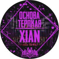 "Основа ""XIAN"" 100мл"
