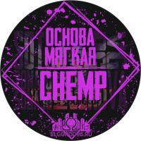 "Основа ""CHEMP"" 1000мл"