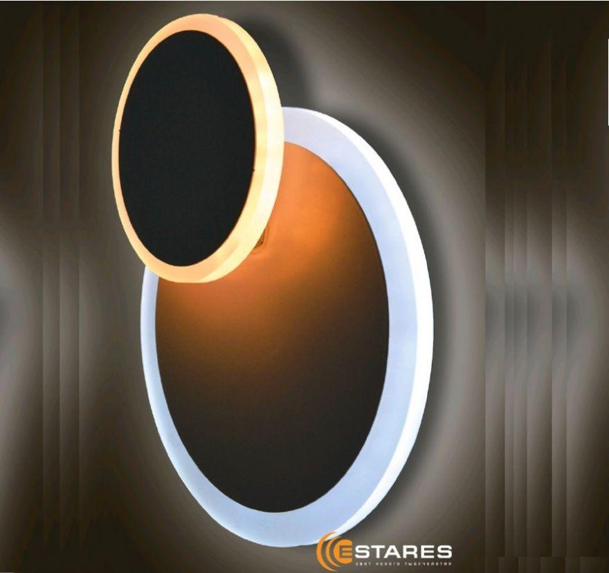 Светильник светодиодный бра Estares Geometria Round 12W