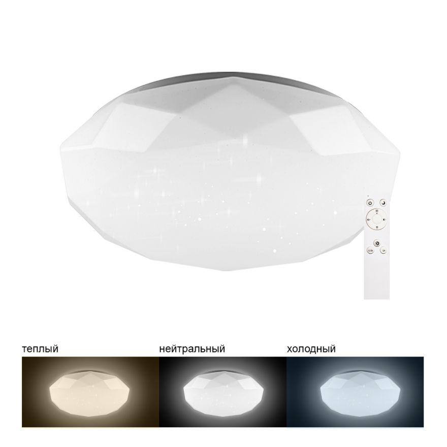 Светильник светодиодный управляемый накладной Feron AL5200 тарелка 36W 3000К-6500K белый