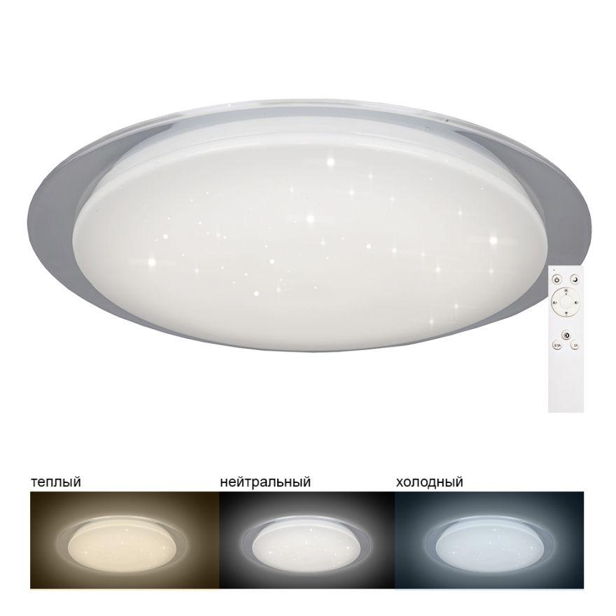Светильник светодиодный управляемый накладной Feron AL5000 тарелка 100W 3000К-6500K белый с кантом