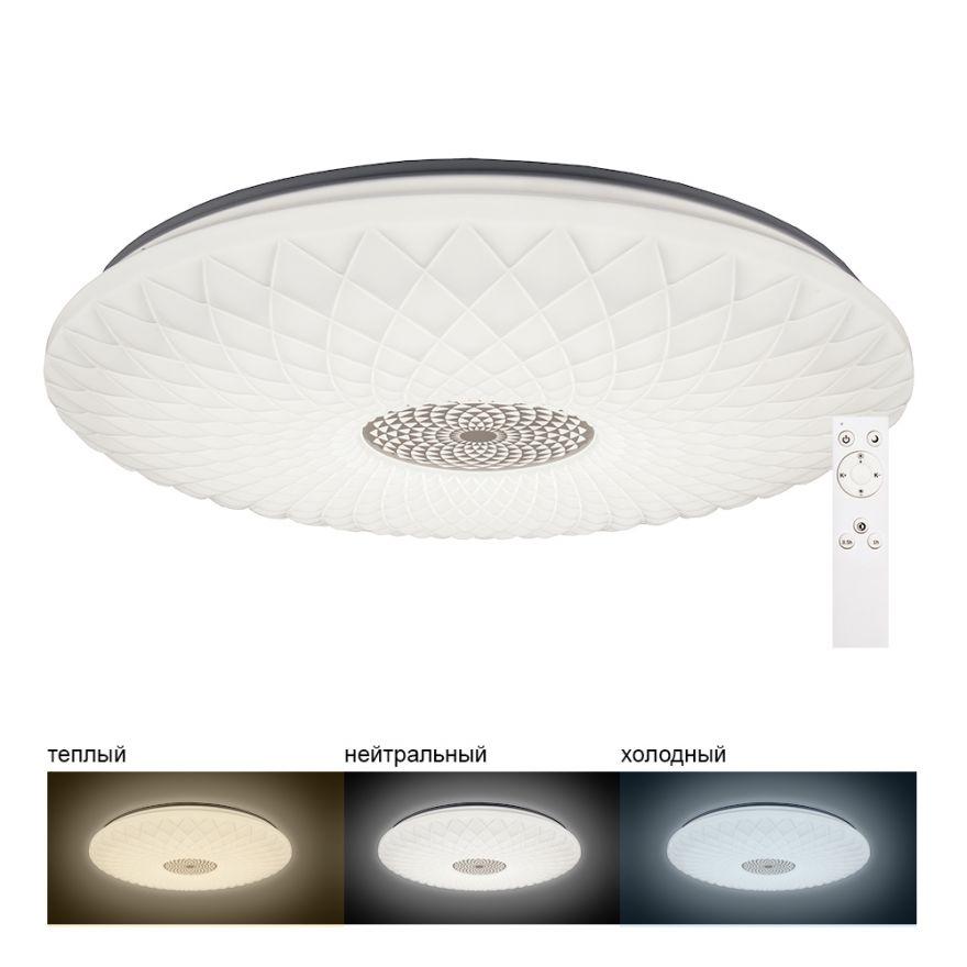 Светильник светодиодный управляемый накладной Feron AL5250 тарелка 100W 3000К-6500K матовый белый