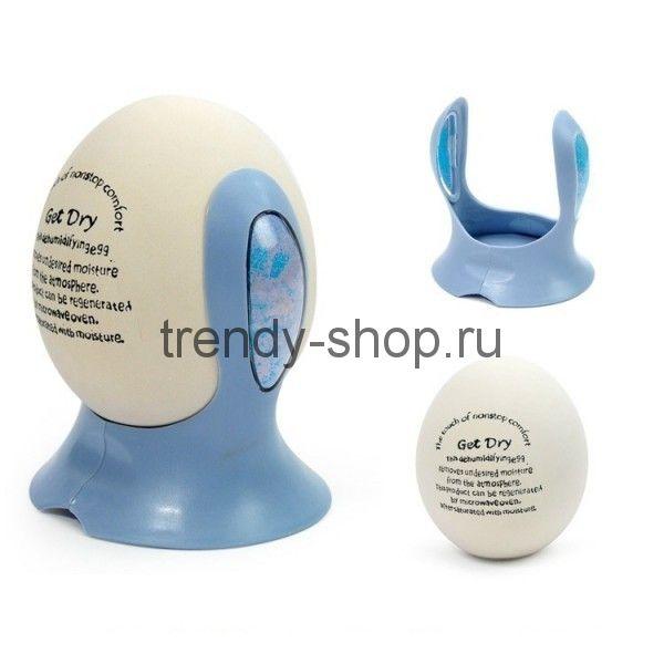 Влагопоглащающее яйцо