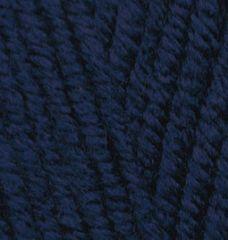 Superlana maxi (Alize) 58-т. синий